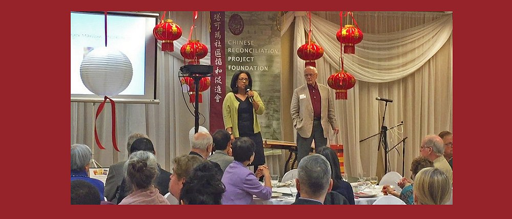Tacoma Mayor Marilyn Strickland and emcee Dennis Flannigan welcoming the guests to the Chinese Reconciliation Foundation Project Dinner in Tacoma - image.