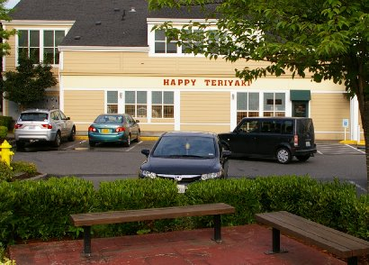 Happy Teriyaki by The Hampton Inn in DuPont, Washington.