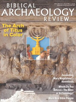 Biblical Archaeology Review magazine - image.