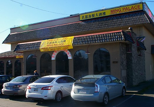 Ming Palace Dim Sum Restaurant in Tacoma - image.