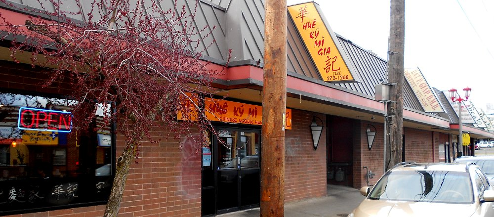 Hue Ky Mi Gia (Chinese Noodle House in Tacoma - image.
