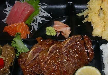 Bento Package - Shilla Japanese Korean Restaurant Review Seattle - image.
