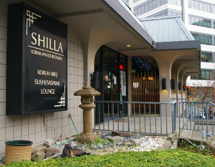 Shilla Japanese Korean Restaurant Review Seattle - image.