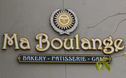 Ma Boulange Bakery in Federal Way - image.